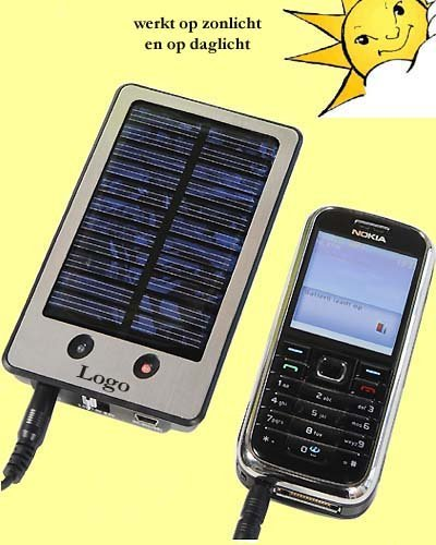 100x SUPER Solar charger