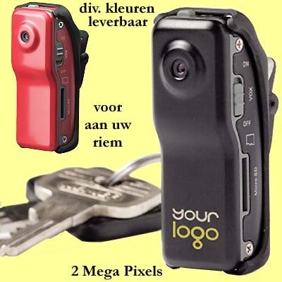 * 25x Mini Digital Video Camera