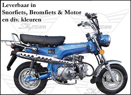 DAX SKYMAX CLUB 49CC brommer of Snorfiets Skyteam